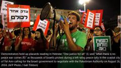 peace_rally_jews_arabs_tel_aviv_RT_140818