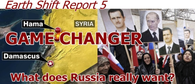 ESR5 Syria Game Changer
