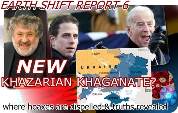NEW KHAZARIAN KHAGANATE