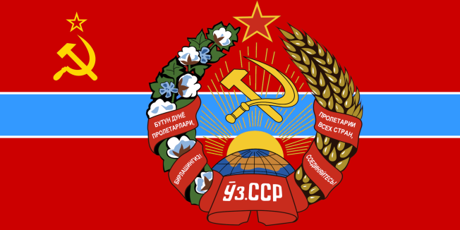 state_flag_of_uzbek_ssr
