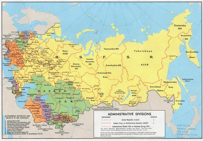 ussr-admin-map-1974