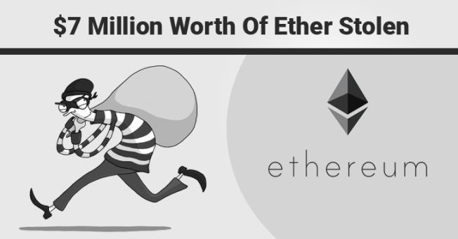 ethereum-cryptocurrency-heist