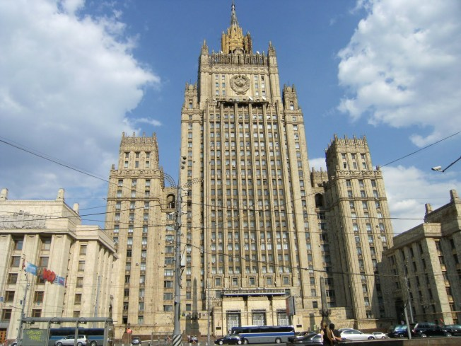 Russian foreign ministry bldg in Moscow