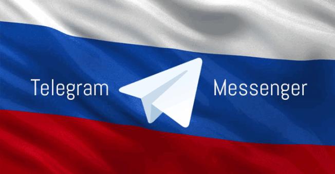 russia-telegram-messenger-apple-app-store