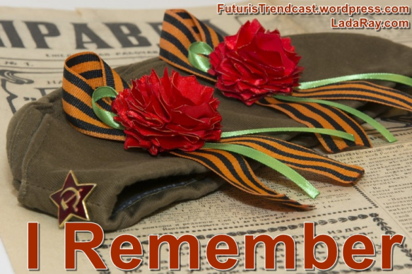 Banner11 V-Day 1941-45 I remember