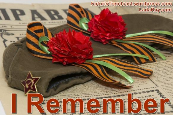 Banner11 V-Day 1941-45 I remember