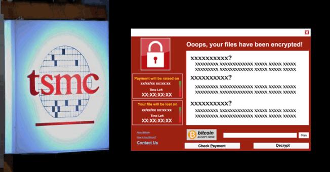 tsmc wannacry ransomware attack