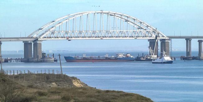 Crimean Bridge incident 11 25 18